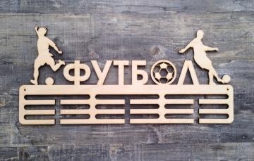 """Медальница спортивная """"Футбол"""" с 3 рядами держателей 50см"""