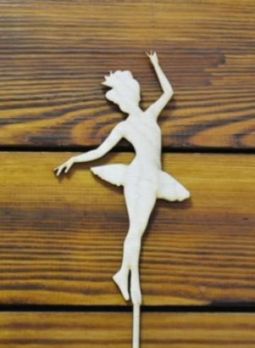 "Топпер ""Балерина2"" (ширина 11.8см)"