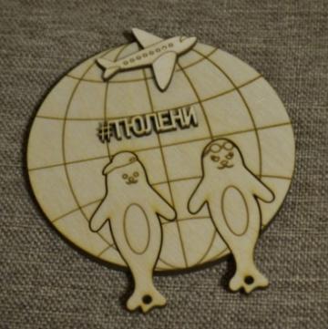 "Ключница ""Тюлени"" 13х15.4см"