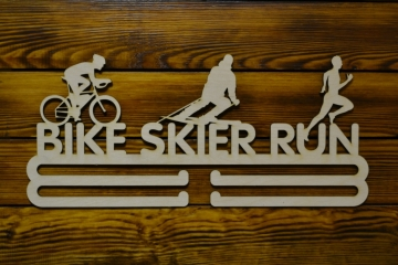 "Медальница спортивная бег ""bike skier run"" 50см"