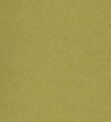 Бумага Crush А4 250г/м2 Оливковый (2 листа)
