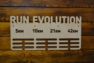 "Медальница спортивная бег ""Run evolution"" 50см"