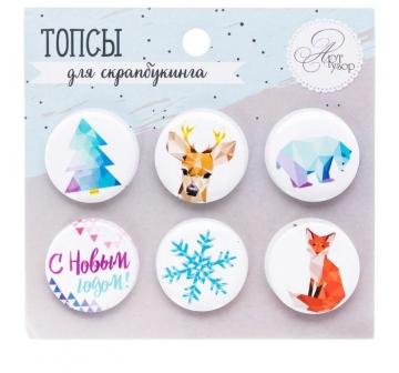 """Фишки (топсы) """"Снежное торжество"""" 9х9.5см (6шт.)"""