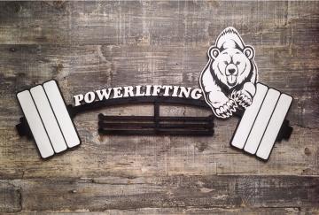 """Медальница спортивная """"Powerlifting"""", ручная роспись, 32х65см"""