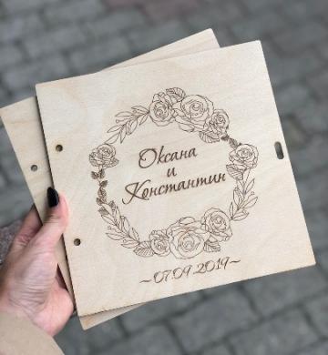 """Обложка деревянная для книги пожеланий """"Именная с датой"""" (20х20см)"""