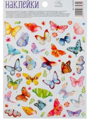 "Наклейки ""Бабочки"" 11х16см"