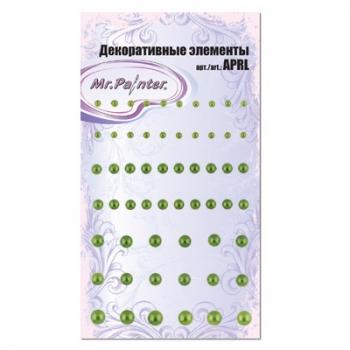 Набор клеевых полужемчужин APRL-01 07 (58шт.) Зеленый