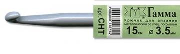 Крючок для вязания металл CHT 3.5