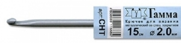Крючок для вязания металл CHT 2.0