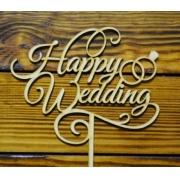 """Топпер """"Happy wedding"""" (шир.18см)"""