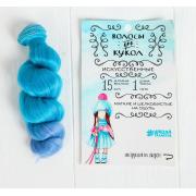 Волосы - тресс для кукол «Кудри» длина волос: 15 см, ширина: 100 см, №LSA032