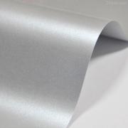 Бумага Majestic А4 250г/м2 Настоящее серебро (2листа)