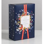 Коробка складная «Новогодний подарок», 16х23х7,5 см
