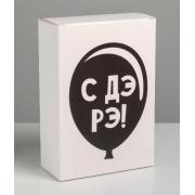 Коробка складная «С Дэ Рэ», 16х23×7,5 см