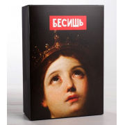 Коробка складная «Бесишь», 16х23×7,5 см