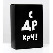 Коробка складная «С Др Крч!», 16х23×7,5 см