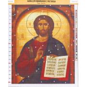 Канва для вышивания с рисунком «Иисус», 47х39 см