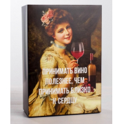 Коробка складная «Вино», 16х23×7,5 см