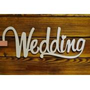 """Слово """"Wedding"""" 19-137 40см"""
