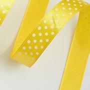 Лента атласная в горошек 1,5 см  (2метра) жёлтый 132