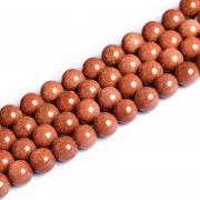 Авантюрин коричневый 10мм (4шт.)