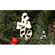 Новогоднее украшение Леденец 10 см