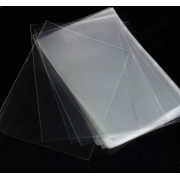 Пакет прозрачный без клапана 20х30см (10шт.)