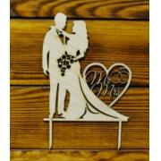 """Топпер """"Жених и невеста"""" с сердцем 13.5х21.5см"""