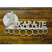 """Медальница спортивная """"Карате"""" с кольцами 50см"""