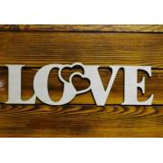 """Слово """"Love с сердцем2"""" (длина40см)"""