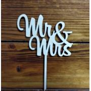 Топпер мини Mr&Mrs 10х15см
