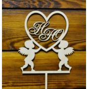 """Топпер """"Ангелы с сердцем и инициалами"""" (ширина 14см)"""