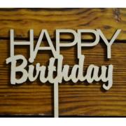 """Топпер """"Happy birthday"""" (ширина 14 см)"""
