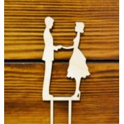 """Топпер свадебный """"Пара1"""" (высота 12см)"""