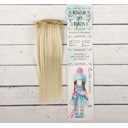 Волосы - тресс для кукол «Прямые» длина волос: 15 см, ширина:100 см, цвет № 88