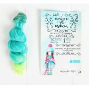 Волосы - тресс для кукол «Кудри» длина волос: 15 см, ширина: 100 см, №LSA038
