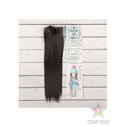 Волосы - тресс для кукол «Прямые» длина волос: 25 см, ширина: 100 см, цвет № 1