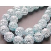 Бусины битый (сахарный) кварц голубой 8мм (4шт.)