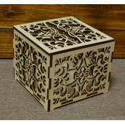Короб для денежных подарков квадратный ажурный 20х20х16см