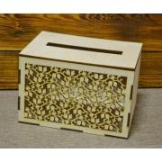 Короб для денежных подарков с ажурной боковиной 25х18х16см