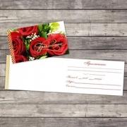 """Приглашение """"Красные розы"""" 12х7см (10шт.)"""