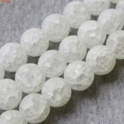 Битый (сахарный) кварц 8мм (8шт.) белый матовый