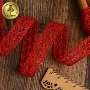Кружево 15мм цвет красный  (1метр)