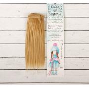 Волосы - тресс для кукол «Прямые» длина волос: 15 см, ширина:100 см, цвет № 15