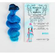 Волосы - тресс для кукол «Кудри» длина волос: 15 см, ширина: 100 см, №LSA039