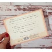 """Свадебное приглашение печатное простое """"Цветы"""" 10.5х15см"""