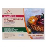 Холст грунтованный на картоне Vista Artista CPG-3040 30*40 см