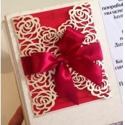 Свадебное приглашение резное красное