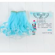 Волосы - тресс для кукол «Завитки» длина волос: 15 см, ширина: 100 см, №LSA006