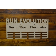 "Медальница ""Run evolution"" 50см"